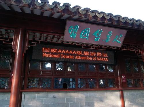 CHINA06.jpg