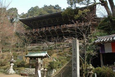 円教寺03.JPG
