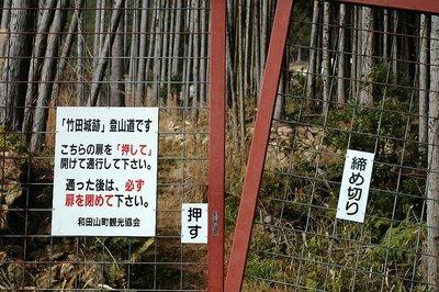 竹田城02.JPG