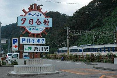 笹川流れ01.JPG