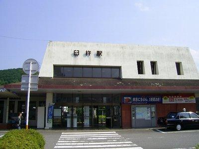 臼杵01.JPG