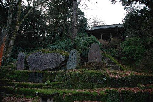 那谷寺周遊.JPG