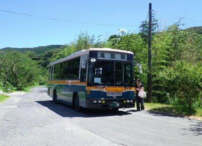 IMGP0561.JPG