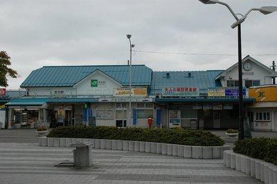 Iwaizumi01.JPG