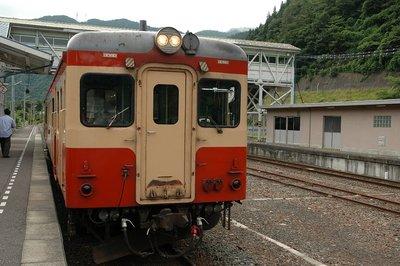 Iwaizumi02.JPG