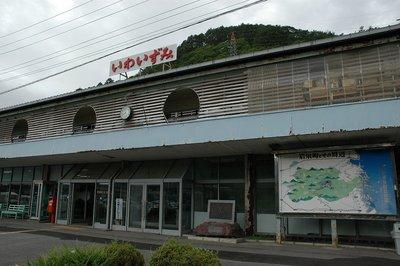 Iwaizumi03.JPG