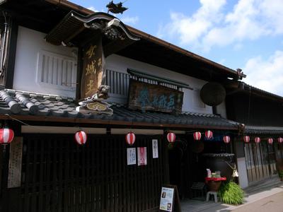 Iwamura06.jpg