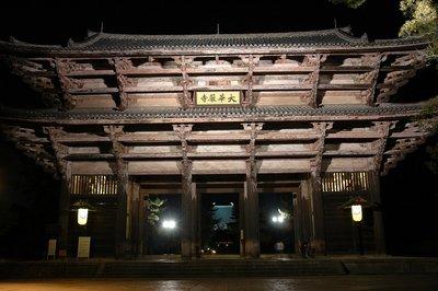 Nara_LUP04.JPG