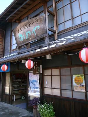 Iwamura05.jpg